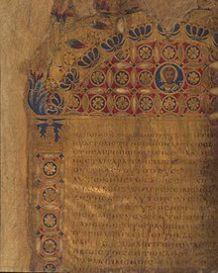 Byzantine literature by Theophylaktos Simokatta