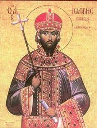 Emperor John III Doukas Vatatzes of Nicaea (r. 1222-1254)