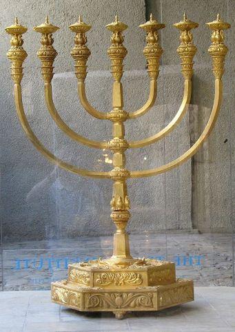Replica of the Menorah