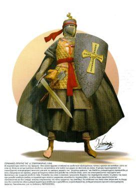 4th Crusade German knight