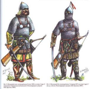 Cuman warriors