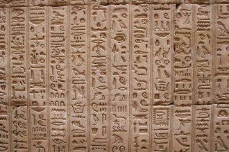 Latest Hieroglyphics, Philae Island (394)