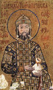 Emperor John II Komnenos (r. 1118-1143)