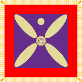 Flag of the Sassanid Empire (Derafsh Kaviani)