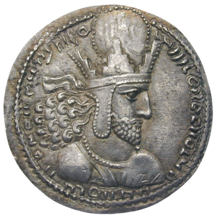 Persian silver coin of Shapur I