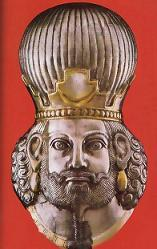 Shah Shapur II of the Sassanid Empire (r. 309-379)