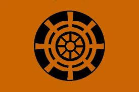 Gupta Empire (India) flag