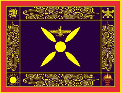 Derafsh Kaviani variant