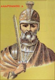 Andronikos I Komnenos (r. 1183-1185), cousin of Manuel I