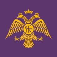 Purple variant of the Byzantine eagle