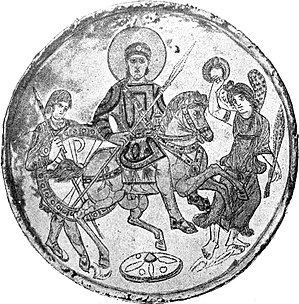Drawing of Constantius II, son of Constantine I