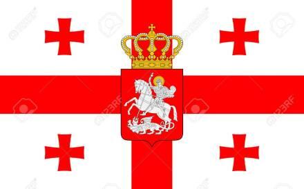 Kingdom of Georgia flag
