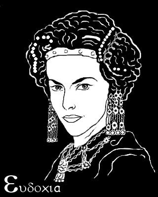 Aelia Eudoxia, wife of Arcadius, of Frankish and Roman descent
