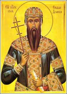 Stefan II Uroš Milutin, King of Serbia (1282-1321)
