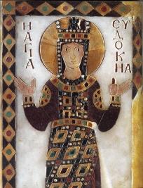 Aelia Eudocia, wife of Theodosius II
