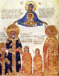 Manuscript of Manuel II, his wife Helena Dragaš and their 1st 3 children