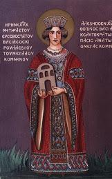 Irene Palaiologina, daughter of Andronikos III and Empress of Trebizond (1340-1341)