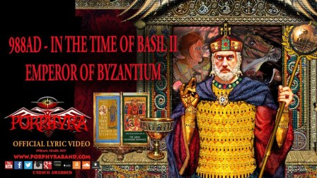 """Basil II from the musical """"Porphyra"""""""