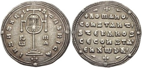 Coin of Emperor Romanos I and his sons co-emperors Christoper, Stephen, Constantine, and Constantine VII