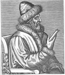 Grand Prince Vasily III of Moscow (r. 1505-1533), son of Ivan III and Zoe