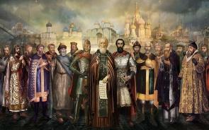 Rurikid Dynasty princes of Russia