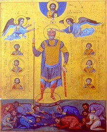 Basil II over his Bulgarian captives in the Menologion