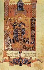 Medieval Bosnian artwork