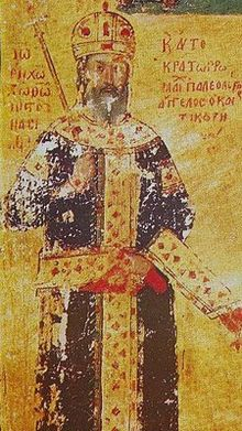 Byzantine Emperor John VI Kantakouzenos (r. 1347-1354)