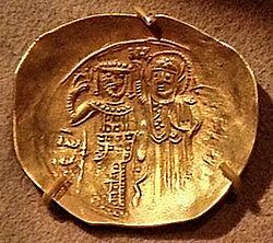 Coin of John III