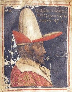Manuscript image of Emperor John VIII Palaiologos