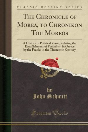 Chronicle of the Morea