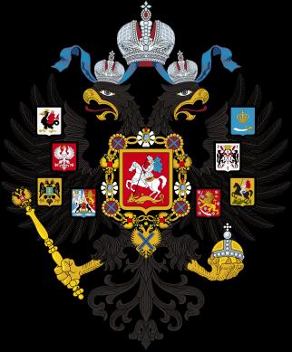 Romanov empire coat of arms