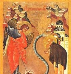Byzantine depiction of Chonae