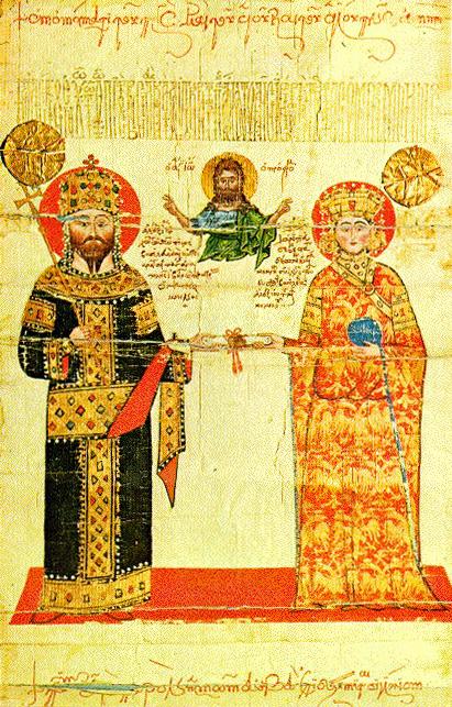 Manuscript of Emperor Alexios III Megas Komnenos and his wife Theodora