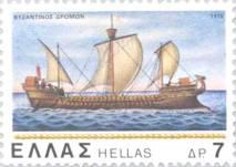 Ship of the Byzantine navy sample