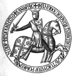 Seal of Philip I, Baldwin II's son and Latin emperor in exile