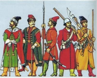 Russian army during Ivan the Terrible's reign