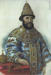 Mikhail Romanov, Tsar of Russia (1613-1645), founder of the Romanov Dynasty