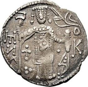 Coin of a Trebizond emperor