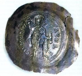 Coin of Despot Michael II (r. 1230-1268)