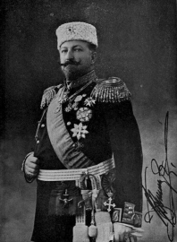 Tsar Ferdinand I of Bulgaria (r. 1908-1918)