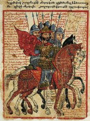 Illustration of the Armenian cavalry army