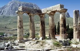 Ruins in Galatia, formerly in the Bucellarian Theme