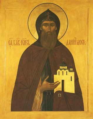 St. Daniil, first prince of Moscow and son of Alexander Nevsky, died in 1303 as a monk
