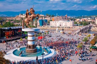 Skopje, Republic of Macedonia, former capital of the Bulgarian Theme/ Serbian Empire