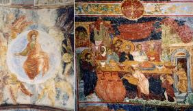 Byzantine art in Trebizond