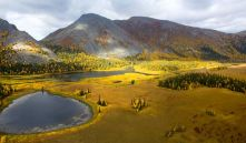 Ural Mountains, Russia, possible original land of the Bulgars