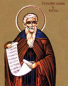 St. Theophanes the Confessor, Byzantine monk and chronicler (758-817)