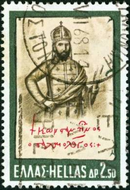 Stamp of Constantine XI