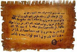 Letter of Muhammad to Heraclius